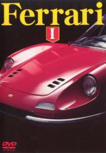 フェラーリ�・�